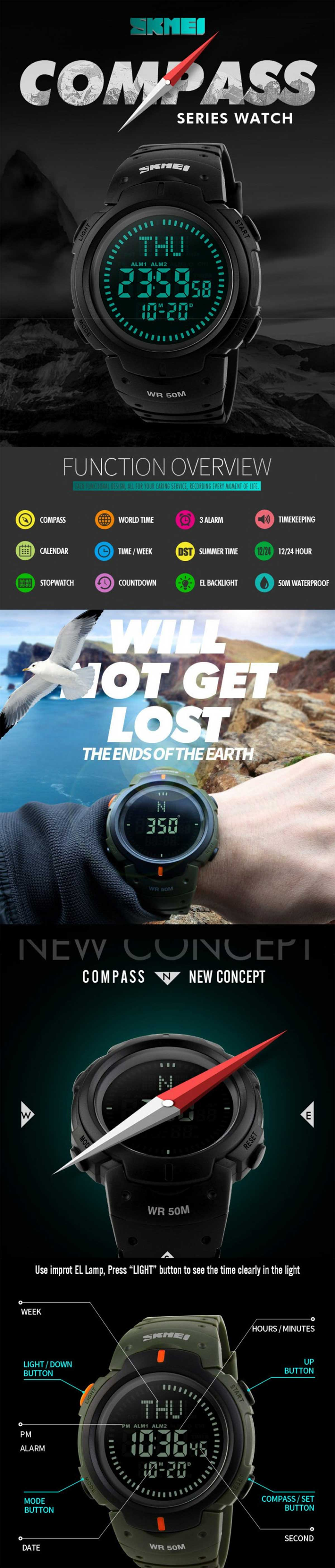 Skmei 1231 Digital Compass Sports Watch